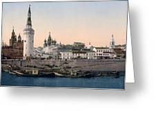 The Kremlin Towards The Place Rouge In Moscow - Russia - Ca 1900 Greeting Card