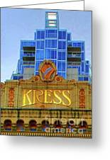 The Kress Greeting Card