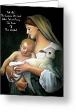 The Lamb Of God Greeting Card by Joyce Geleynse