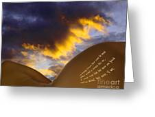 The Landscape Of Lorna. Greeting Card