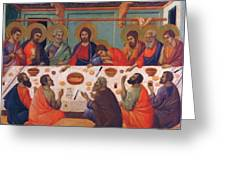 The Last Supper 1311 Greeting Card