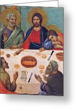 The Last Supper Fragment 1311 Greeting Card