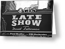 The Late Show Greeting Card