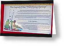 The Legend Of The Petrifying Springs Greeting Card