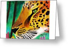 The Leopard And The Butterfly Greeting Card