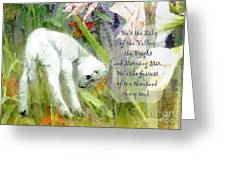 The Lily Of The Valley - Lyrics Greeting Card
