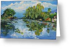 The Lily Pond At Giverny  Greeting Card
