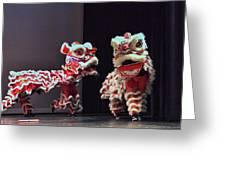 The Lion Dance Camarillo Kung Fu Club Greeting Card