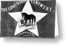 The Lonestar Liniment Greeting Card