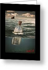 The Lost World In A Bottle Greeting Card