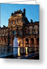 The Louvre Palace Greeting Card