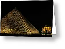 The Louvre Pyramid And The Arc De Triomphe Du Carrousel At Night Greeting Card