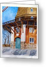 The Lumby Mill Greeting Card