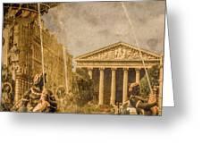 Paris, France - The Madeleine Greeting Card