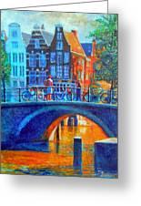 The Magic Of Amsterdam Greeting Card