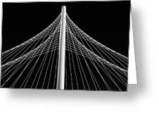 The Margaret Hunt Hill Bridge In Dallas Greeting Card by Robert Bellomy