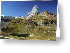 The Matterhorn Greeting Card