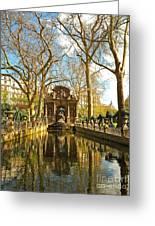 The Medici Fountain Greeting Card