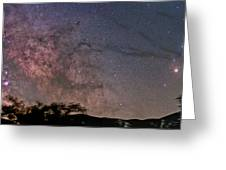 The Milky Way Core Greeting Card