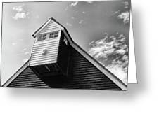 The Mill House Greeting Card