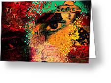 The Mind's Eye Greeting Card