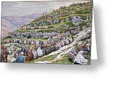 The Miracle Of The Loaves And Fishes Greeting Card