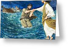 The Miracles Of Jesus Walking On Water  Greeting Card