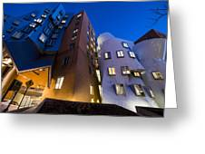 The Mit Stata Center At Night Kendall Square Cambirdge Ma Moon Front Greeting Card