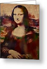 The Mona Lisa Colorful Watercolor Portrait On Worn Canvas Greeting Card