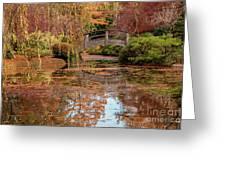 The Monet Bridge Greeting Card