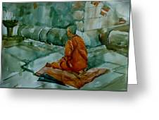 The Monk Greeting Card