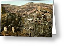 The Monstery Of Mar Saba Greeting Card
