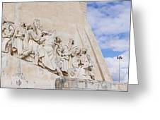 The Monument To The Discoveries Greeting Card