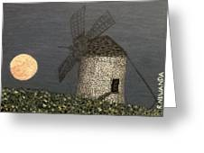 The Moon And The Windmill Greeting Card