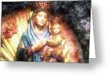 The Mother Of The King Is Queen Greeting Card