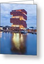 The Museum Aan De Stroom Greeting Card