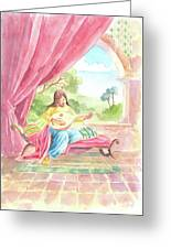 The Musician Greeting Card