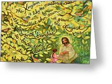 The Mustard Seed Greeting Card