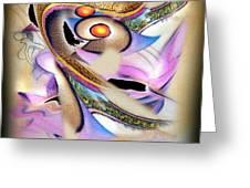 The Nata-rajah - The Great Dancer Greeting Card