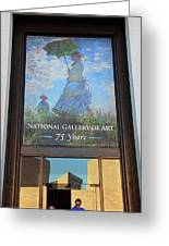 The National Gallery Of Art Is 75 Years Old Greeting Card
