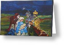 The Nativity Greeting Card by Reina Resto