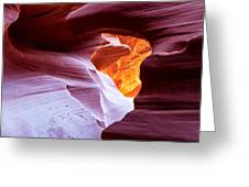 The Natural Sculpture 7 Greeting Card