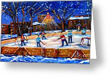 The Neighborhood Hockey Rink Greeting Card