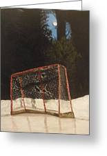 The Net. Greeting Card