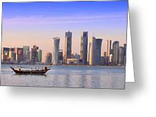 The New Doha Greeting Card by Paul Cowan