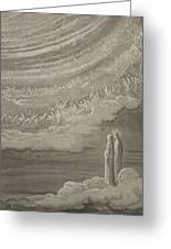 The Ninth Heaven Greeting Card