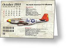 The North American P-51 Mustang V1 Greeting Card