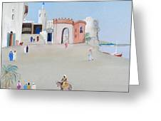 The Oasis North Africa Greeting Card