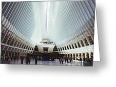 The Oculus Greeting Card