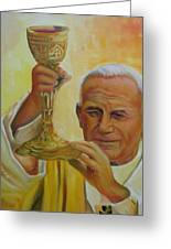 The Offering Pope John Paul 2 Greeting Card